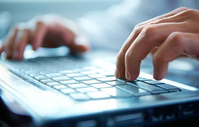 12 dicas para impedir o rastreamento na web